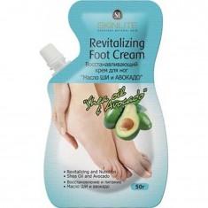 Крем для ног защитный от сухости и трещин Масло ши и авокадо SKINLITE