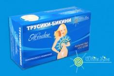 White line, трусики для депиляции женские (100 шт.)