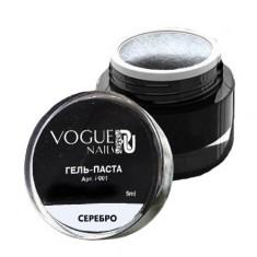 Vogue Nails, Гель-паста Серебро, 5 мл