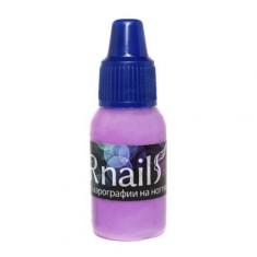Airnails, Краска для аэрографии Сирень (фиолетовый+белый), 10 мл