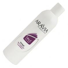 Aravia professional тальк без отдушек и химических добавок 180гр