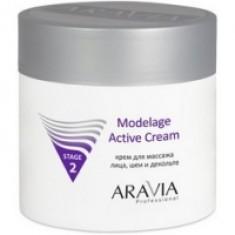 Aravia Professional Modelage Active Cream - Крем для массажа, 300 мл Aravia Professional (Россия)