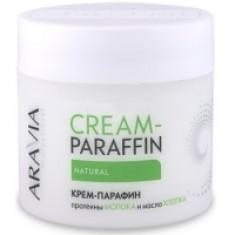 Aravia Professional - Крем-парафин Натуральный с молочными протеинами и маслом хлопка, 270 мл Aravia Professional (Россия)
