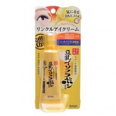 крем - эссенция подтягивающий с ретинолом sana wrinkle eye cream