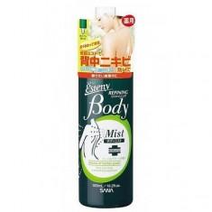 лосьон для проблемной кожи тела с травами sana sana body refining lotion