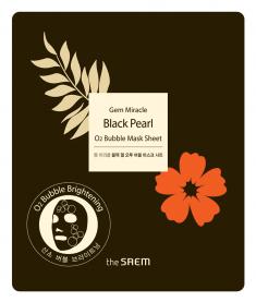 маска гидрогелевая кислородная с черным жемчугом the saem gem miracle black pearl o2 bubble mask sheet