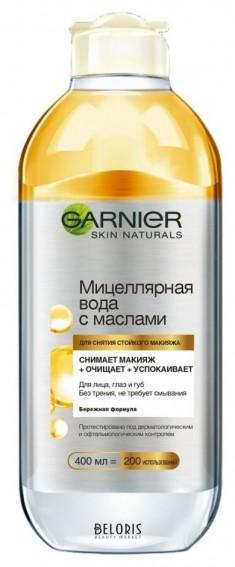 Мицеллярная вода для лица Garnier