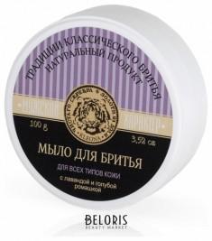 Мыло для лица Kleona