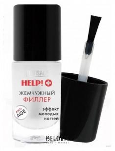 Основа для ногтей LUX visage