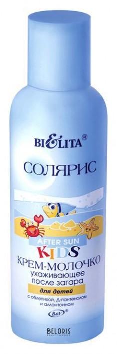 Молочко для тела Belita