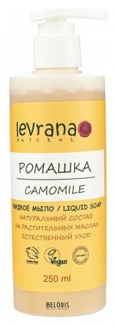 Мыло для рук Levrana