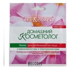 Маска для лица Belkosmex