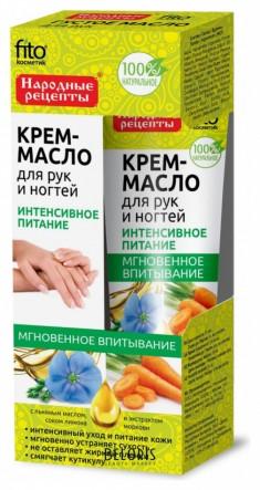Масло для рук Фитокосметик ФИТОКОСМЕТИК