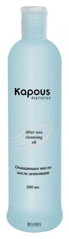 Масло для лица Kapous