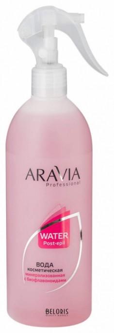 Спрей для лица Aravia Professional