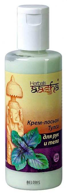 Лосьон для рук Aasha Herbals