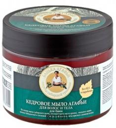 Мыло для тела Рецепты бабушки Агафьи Рецепты Бабушки Агафьи