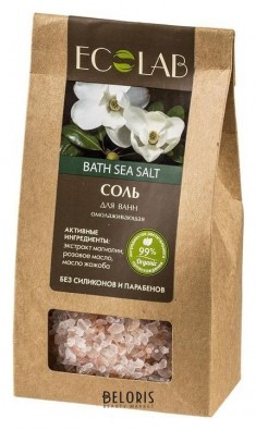 Соль для тела EcoLab