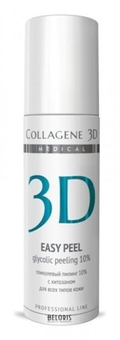 Пилинг для лица Medical Collagene 3D