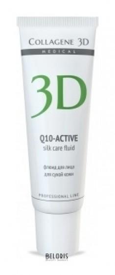 Флюид для лица Medical Collagene 3D