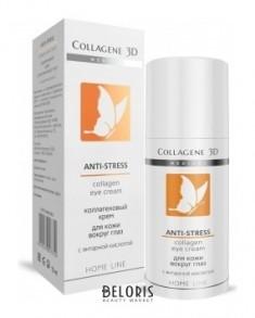 Крем для век Medical Collagene 3D
