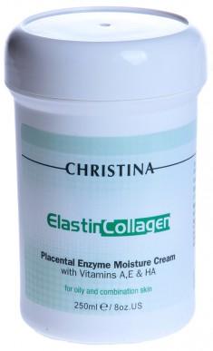 CHRISTINA Крем увлажняющий с плацентой, энзимами, коллагеном и эластином для жирной кожи / Elastin Collagen 250 мл