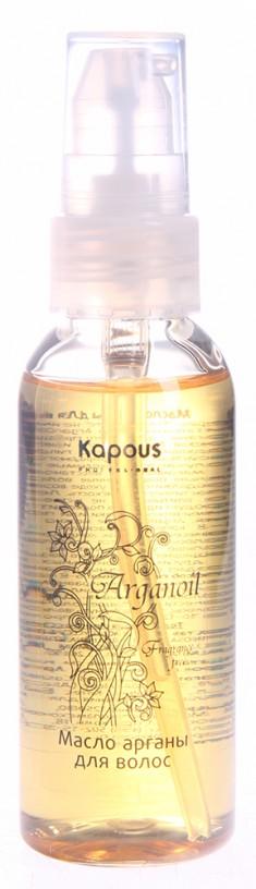 KAPOUS Масло арганы для волос / Arganoil 75 мл