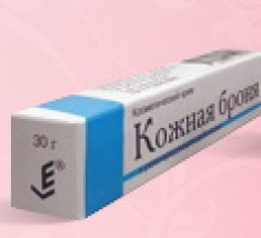ЛИКОБЕРОН Крем Кожная броня, туба 30 г