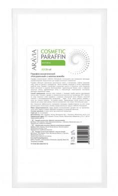 ARAVIA Парафин косметический с маслом жожоба Натуральный 500 г