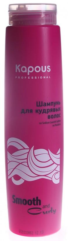KAPOUS Шампунь для кудрявых волос / Smooth and Curly 300 мл