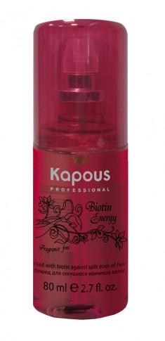 KAPOUS Флюид с биотином для секущихся кончиков волос / Biotin Energy 80 мл