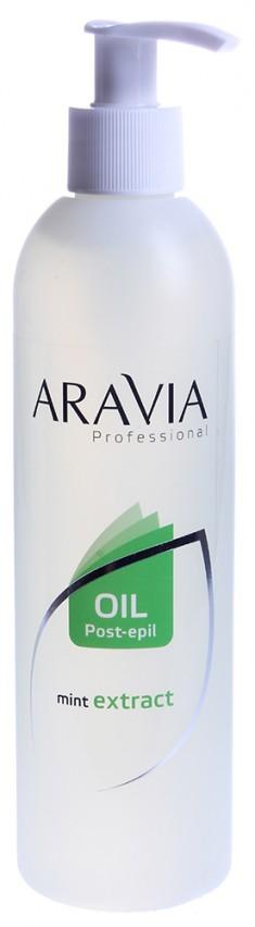 ARAVIA Масло с экстрактом мяты после депиляции 300 мл