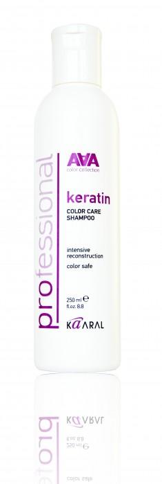 KAARAL Шампунь кератиновый для окрашенных и химически обработанных волос / Keratin Color Care Shampoo 250 мл