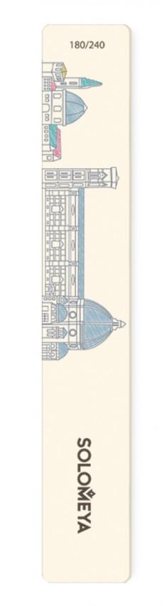 SOLOMEYA Пилка для натуральных и искусственных ногтей 180/240 Венеция-домики / Venice Nail File