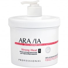 ARAVIA Маска антицеллюлитная для термо обертывания / Strong Heat 550 мл