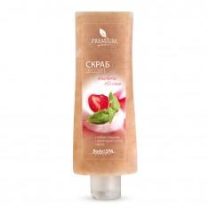 PREMIUM Скраб-десерт / Strawberry & Cream Silhouette 200 мл