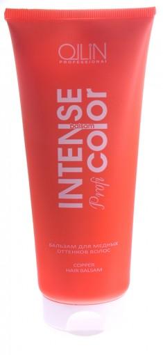 OLLIN PROFESSIONAL Бальзам тонирующий для медных оттенков волос / Copper hair balsam INTENSE Profi COLOR 200 мл