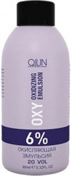 OLLIN PROFESSIONAL Эмульсия окисляющая 6% (20vol) / Oxidizing Emulsion OLLIN performance OXY 90 мл