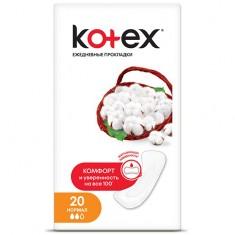 Прокладки ежедневные KOTEX Нормал 20 шт