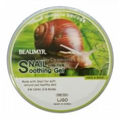 Juno Beaumyr Snail Soothing Gel