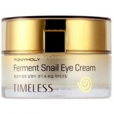 Tony Moly Timeless Ferment Snail Eye Cream