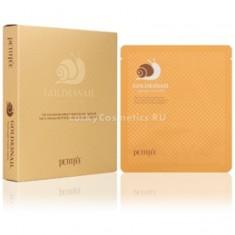 Petitfee Gold amp Snail Hydrogel Mask Pack