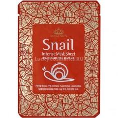 Royal Skin Snail Intense Mask Sheet