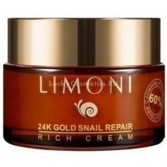 Limoni Gold Snail Repair Rich Cream