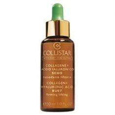 COLLISTAR Укрепляющее средство для зоны декольте и бюста Pure Active Collagen&Hyaluronic Acid Bust 50 мл