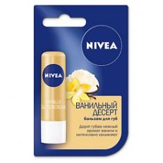 NIVEA Бальзам для губ Ванильный Десерт 4,8 г