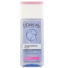 Мицеллярная вода LOREAL SKIN EXPERT для сухой и чувствительной кожи 200 мл