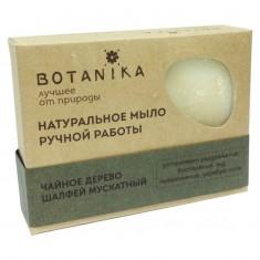 Мыло натуральное Ботаника чайное дерево, шалфей мускатный 100г BOTANIKA