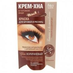 Краска для бровей и ресниц крем-хна цвет коричневый 2х2мл
