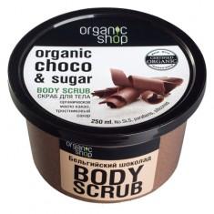 Скраб для тела бельгийский шоколад 250мл Organic shop